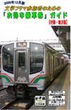 Otokuchihou001