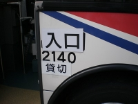 240022