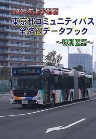 2021_20210514001201